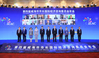 Weihai holds the 4th annual meeting of the mayor's international...