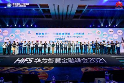 A Huawei lança o programa Financial Partner Go Global (FPGGP) (PRNewsfoto/Huawei)