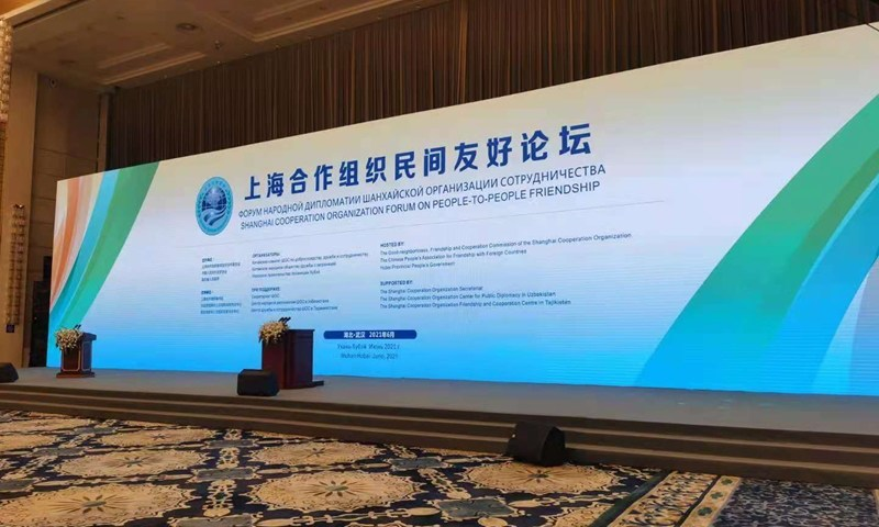 Photo of opening ceremony of SCO Forum on People-to-People Friendship, which was held in Wuhan on Thursday