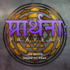"""East Meets West: Joe Walsh Collaborates With Amjad Ali Khan On """"Prayers"""" Inspired By Frontline Workers And Social Justice Groups"""