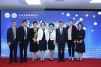 VeChain, Together With DNV, Enables Renji Hospital To Launch The...