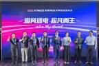 KYMCO Announces Ionex EV League...
