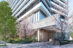 Four Seasons Hotels and Resorts, Tokyo Tatemono and HPL Announce...