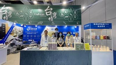 2021 ICMD Exhibition (PRNewsfoto/ICP DAS Co., Ltd.)
