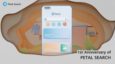 Petal Search (PRNewsfoto/Huawei)