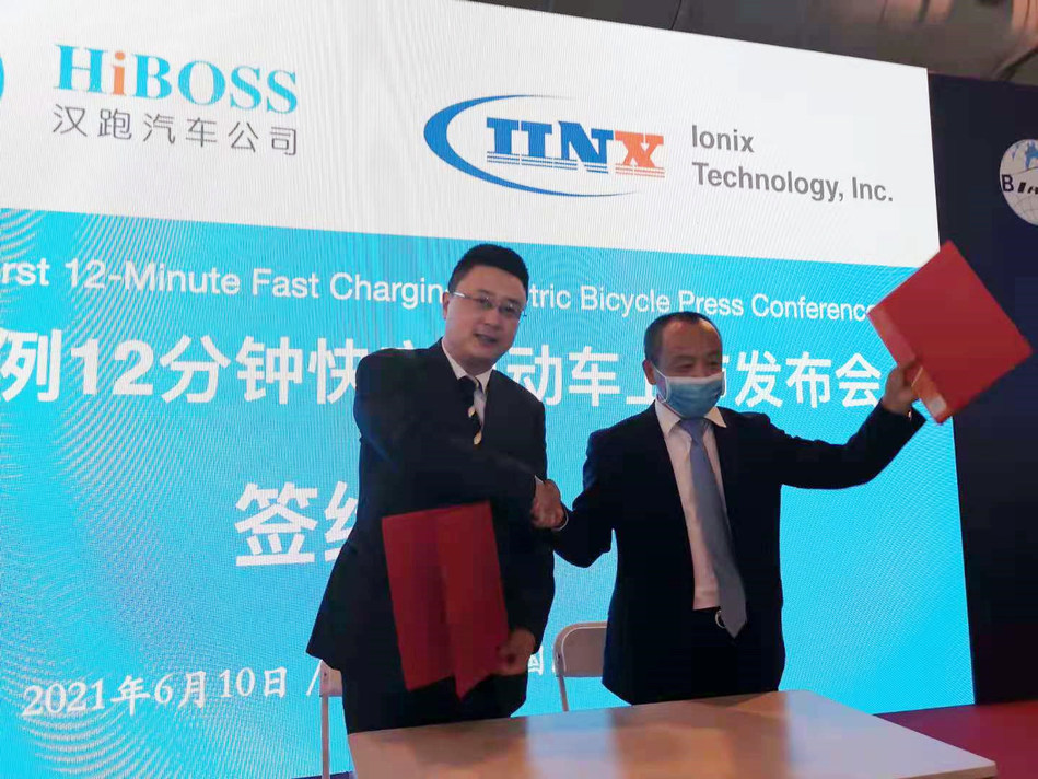 Mr. Yan Yang and Mr. Chen Guofu signed cooperation agreement at the press conference
