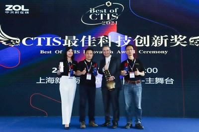 Best of CTIS Winners © Swissnex in China (PRNewsfoto/Swissnex in China)
