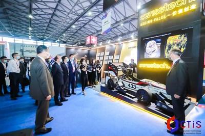 swisstech pavilion © Consumer Technology & Innovation Show (PRNewsfoto/Swissnex in China)