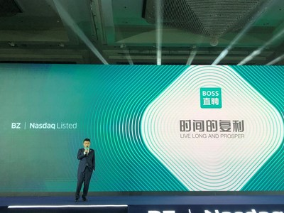 Zhao Peng, founder and CEO of Chinese tech sector recruitment leader Boss Zhipin (PRNewsfoto/Meridian Capital)