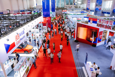 Exhibition scene of the 2nd China-CEEC Expo