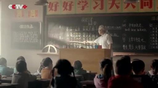 """Programa sobre """"Citas literarias clásicas de Xi Jinping"""" emitido en las plataformas de medios de CMG"""