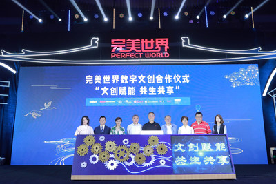 Perfect World reaches strategic cooperation with enterprises and institutions. (PRNewsfoto/Perfect World)