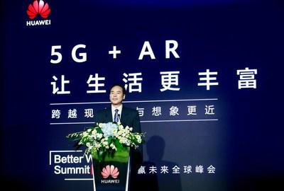 He Chengjian, diretor da Shenzhen Communication Management Bureau durante sua palestra (PRNewsfoto/Huawei)