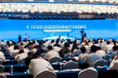 Foto: Expo Mundial de Internet Industrial e de Energia e Exposição Internacional de Equipamentos Industriais de 2021 começaram na sexta-feira em Changzhou, Província de Jiangsu, no leste da China. (PRNewsfoto/Xinhua Silk Road)