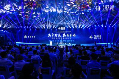 Qingdao Conson sedia cerimônia de lançamento do Fórum de Desenvolvimento de Alta Qualidade da Economia Urbana e do Hai Tian Center para acelerar o crescimento da cidade (PRNewsfoto/Qingdao Conson Development)