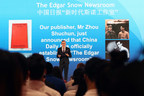 Vision China speakers note CPC crucial to nation's success