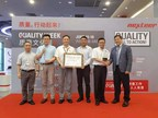 Nexteer Suzhou Achieves International Quality Award...