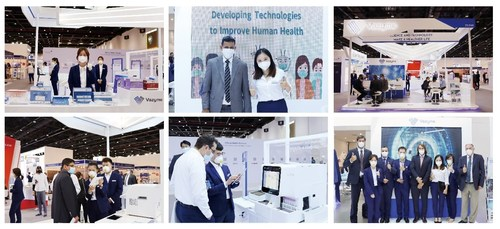 Vazyme's exhibits attract the attention of professional buyers and visitors at Medlab 2021