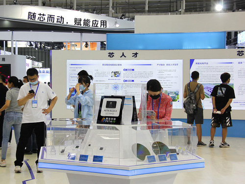 orld Semiconductor Conference & Nanjing International Semiconductor Expo, opens in Nanjing, capital city of east China's Jiangsu province, on June 9. [Photo/VCG]