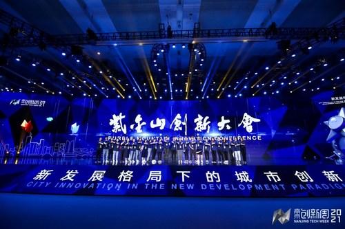 Purple Mountain Innovation Conference of Nanjing Tech Week