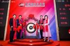 Aima Technology lanza una OPI en la Bolsa de Shangái (SSE) y...