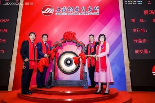 Aima Technology comienza a cotizar en la Bolsa de Shanghái y se incorpora al mercado de acciones clase& A. (PRNewsfoto/AIMA Technology)