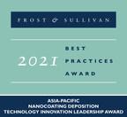 NTI受到弗罗斯特的赞扬过滤阴极真空电弧(FCVA)纳米膜沉积专利技术