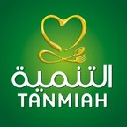 1170.48% Retail Subscription Coverage for Tanmiah IPO...