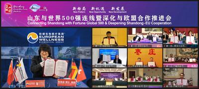 Prof. Mike Chan na sessão de assinatura internacional ao vivo envolvendo a Fortune Global 500.