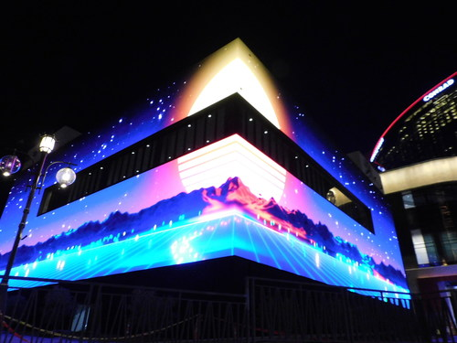 Resorts World-Zouk, Las Vegas