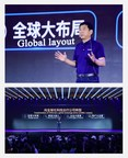 GWM Holds the 8th Technology Festival and Officially Released Its 2025 Strategy