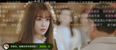 iQIYI Launches New Interactive Features to Enhance Viewing Experience (PRNewsfoto/iQIYI, Inc.)