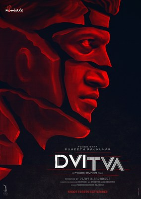 KGF Fame HOMBALE FILMS is thrilled to announce the title of their new movie DVITVA which is all set to swoon the audiences