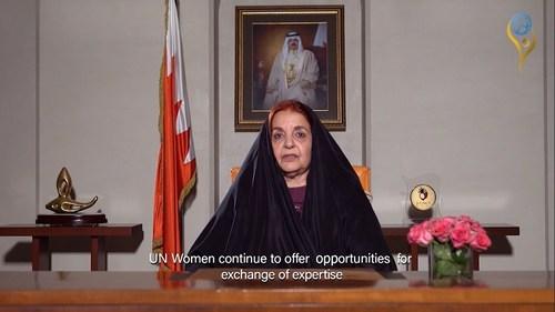 Princess Sabeeka Bint Ibrahim Al Khalifa