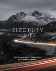 Yadea Aims to Electrify More Lives Globally with Exciting Studio F.A. Porsche Collaboration