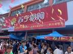 Suning's rural retailer Retail Cloud will open 900 new stores in...