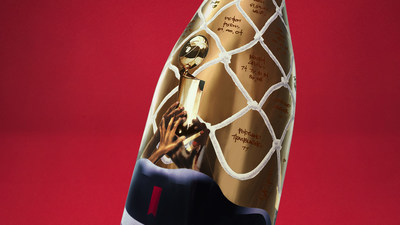 """""""Tinker Hatfield's latest collaboration with Michelob ULTRA brings to life a 'not for sale' Championship Bottle inspired by the Larry O'Brien Trophy and a traditional basketball net"""""""