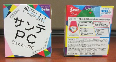 Santen Sante PC Gouttes oculaires (Groupe CNW/Santé Canada)