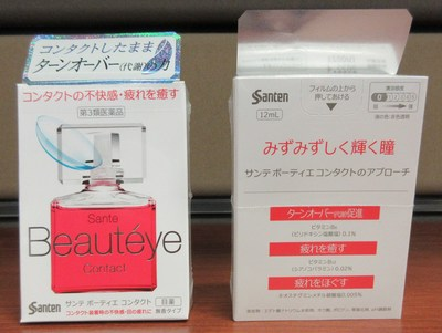 Santen Sante Beautéye Contact Gouttes oculaires (Groupe CNW/Santé Canada)