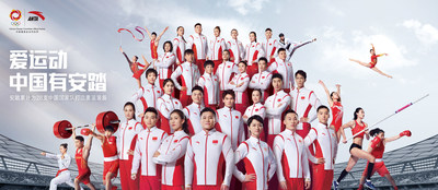 ANTA will lead Olympic marketing by rolling out the branding concept of