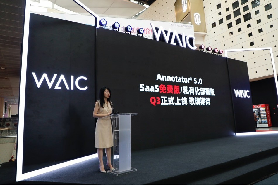 July 8, 2021, Shanghai, witnessed by top scientists, entrepreneurs, experts and scholars, investors, and start-up teams congregated in WAIC, Dr. Qingqing ZHANG officially introduced Annotator 5.0® to the public, which will go online by Q3-2021.