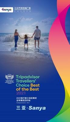 (PRNewsfoto/Sanya Tourism Promotion Board)