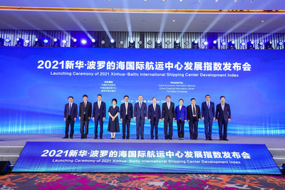 Photo: The launching ceremony of 2021 Xinhua-Baltic International Shipping Center Development Index is held in east China's Shanghai on July 11, 2021.
