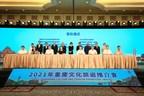 Chongqing Culture and Tourism Week Kicks off in Macao...