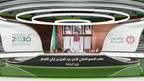Saudi Ministry of Sports Launches 'Fakhr Program' to Develop Sporting Abilities of People with Special Needs