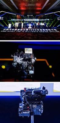 Motores 4B15C e 4G15H (PRNewsfoto/GWM)