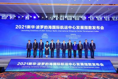 Foto: A cerimônia de lançamento do índice de desenvolvimento de centros de transporte marítimo internacional Xinhua-Baltic de 2021 foi realizada em Xangai, leste da China, em 11 de julho de 2021. (PRNewsfoto/Xinhua Silk Road)