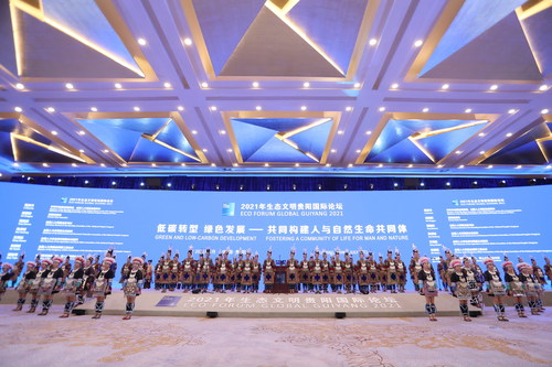 Performers sing grand song of the Dong ethnic song at the opening ceremony of the EFG 2021.
