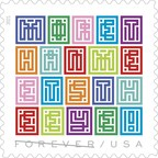 Enigmatic Optics: Postal Service Issues Mystery Message Forever Stamps