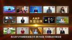 China Media Group et les médias de l'ANASE établissent un partenariat pour stimuler le développement régional